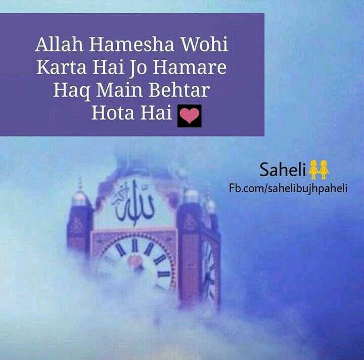 Hindi Quotes Islamic Quotes Qoutes Beautiful Mind