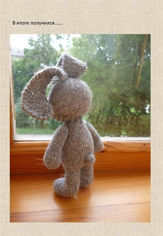 Alan Dart Jemima Puddle Duck Knitting Pattern : 288 best images about ??????? ???????? ??????? on Pinterest Knit patterns, ...