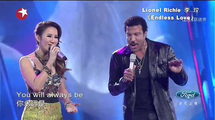 Lionel Richie & CoCo Lee - Endless Love (Chinese Idol Finale)