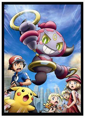 Pokémon, le film : Hoopa et le choc des légendes - Dans ce film d'animation de 70 minutes qui prend place dans une ville déserte au bord de mer, Sacha, Pikachu et leurs amis rencontrent le Pokémon fabuleux Hoopa, qui a le talent de faire apparaître...