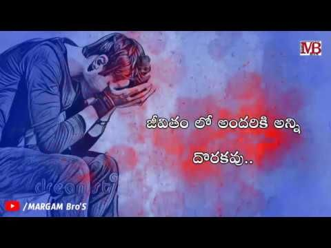 telugu whatsapp status video download