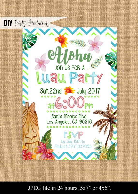 Luau invitation - Printable Luau Birthday invitations  | Hawaiian luau birthday invitations | Aloha birthday party invitations #DPI0987