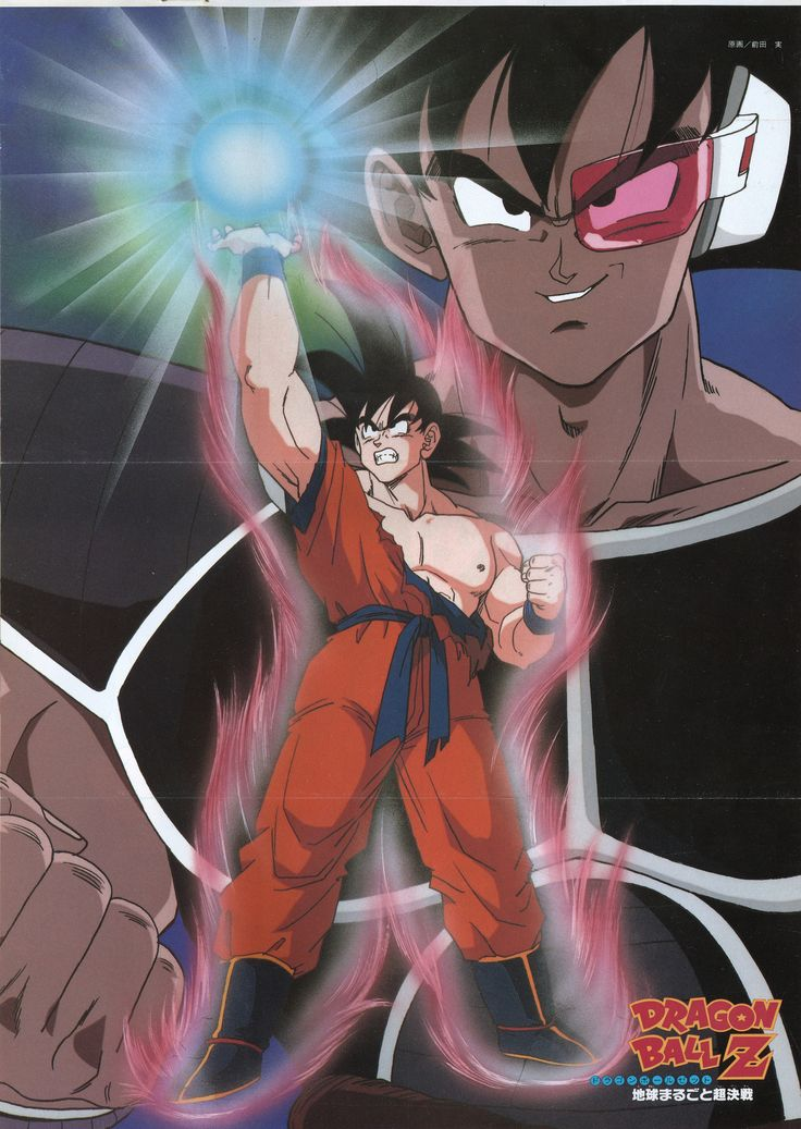Watch Dragon Ball Z & Super http://watchdragonballsuper.co Watch BORUTO Online http://watchborutoepisodes.co/