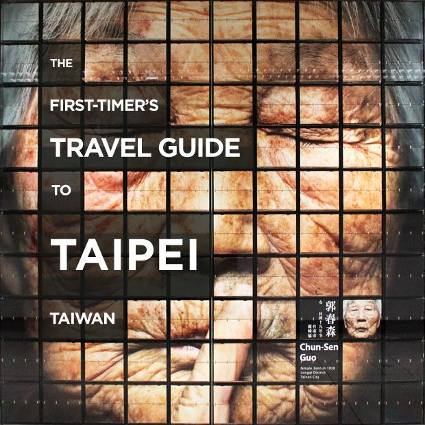 The secret's out. Taipei is pretty darn cool. To be honest with you, had it been up to me, I would never have come here. It wasn't on my bucket list. But after this trip, I can't wait to go…