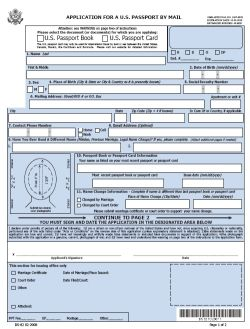 DS-82:Passport Renewals Application Form