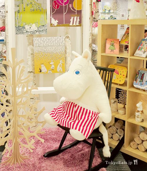 Moomin Shop - 2F Dog Wood Plaza, 2-23-1, Tamagawa, Setagaya-ku, Tokyo, Japan