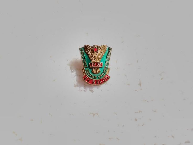 Vintage Russia/Russian VLKSM Harvesting Soviet Union communist pin badge