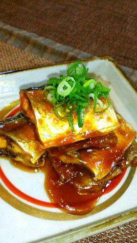⭐秋刀魚・さんま⭐味噌煮♪美味しい煮魚⭐ by yhime2001 [クックパッド] 簡単おいしいみんなのレシピが264万品