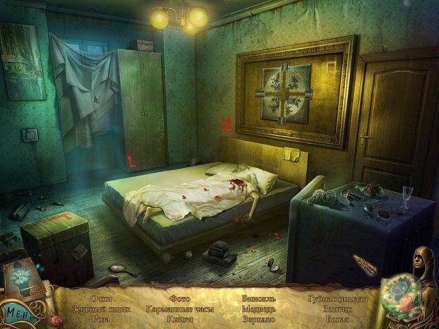 Орден розы - скриншот из игры 1 #игра #игры