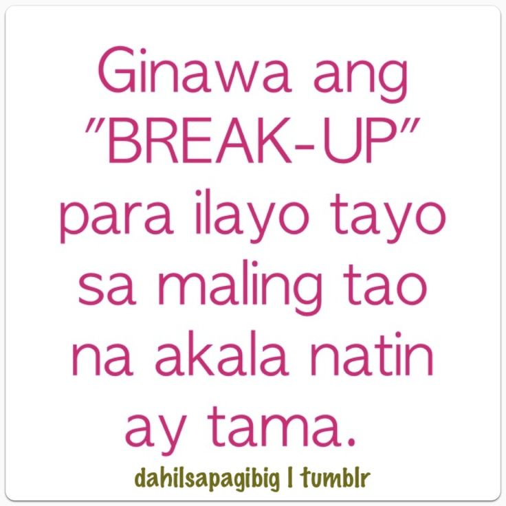funny love quotes text messages tagalog Love Quotes And Sayings For ...