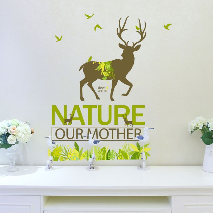 PVC green wall stickers living room bedroom background home decoration stickers forest deer