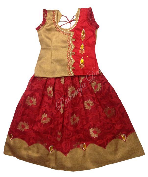 Pure printed benaras net langa, pure raw silk and benaras blouse, benares border, for 3 years baby price Rs.3600/- #parikini
