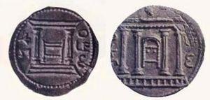 Coin of the Shewtable, Bar Kokhba revolt