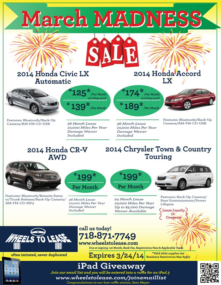 memorial day car sales miami