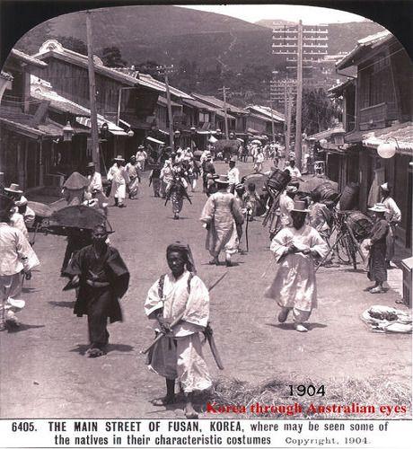 Busan Street Scene 1903 부산 옹기장수(1903년)