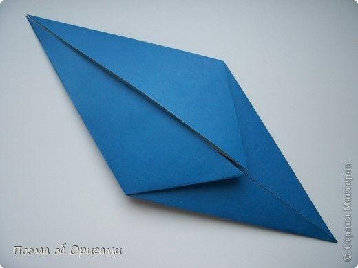 Мастер-класс Оригами Базовая форма Рыба Fish base Бумага фото 1