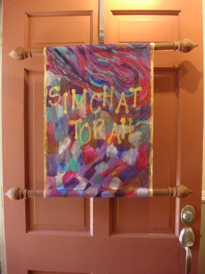 Deep Fried Kudzu: Simchat Torah Banner
