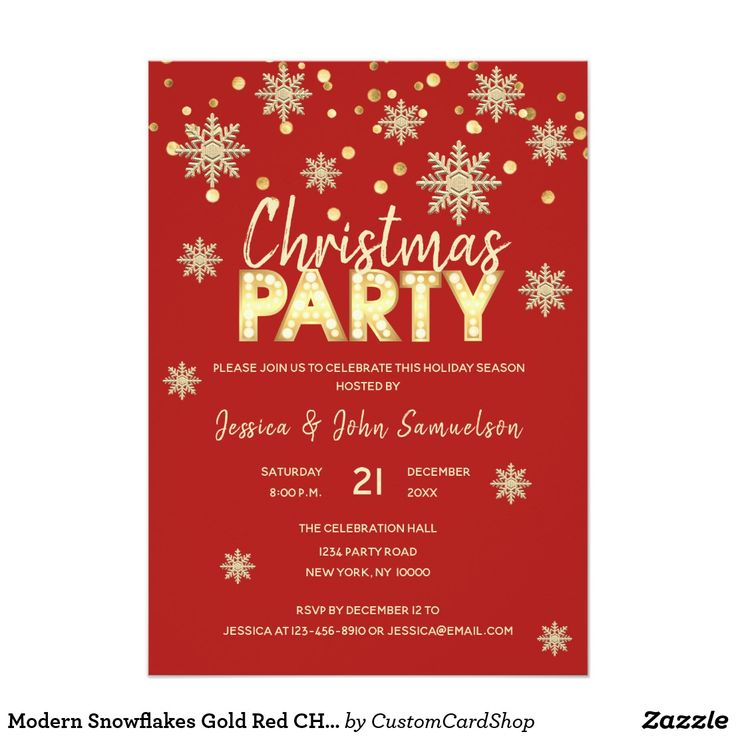 716 best zazzlers christmas invitations images on pinterest modern snowflakes gold red christmas party stopboris Image collections