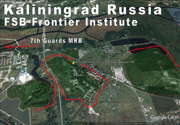 Kaliningrad Frontier Institute of Russian Federation FSB, the Institute prepares officers of Russian Federation FSB on the basis of secondary (full) general education units of the border and the border troops of FSB.
