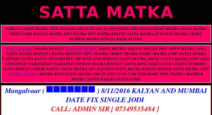 Sattamatkatips is the worlds first Matka play site, who is now offering satta matka tips ,kalyan matka, matka chart.