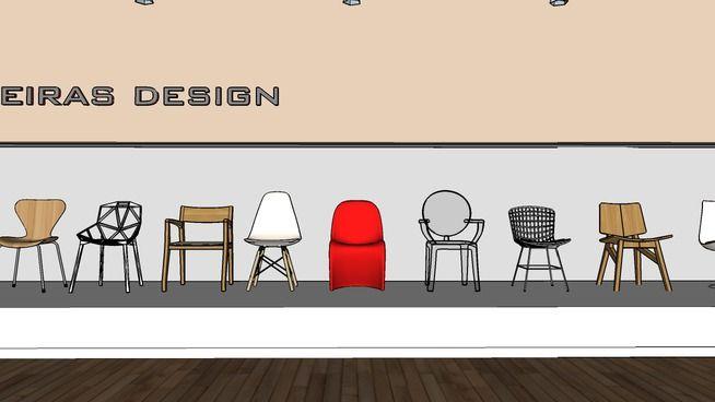 cadeiras design - 3D Warehouse