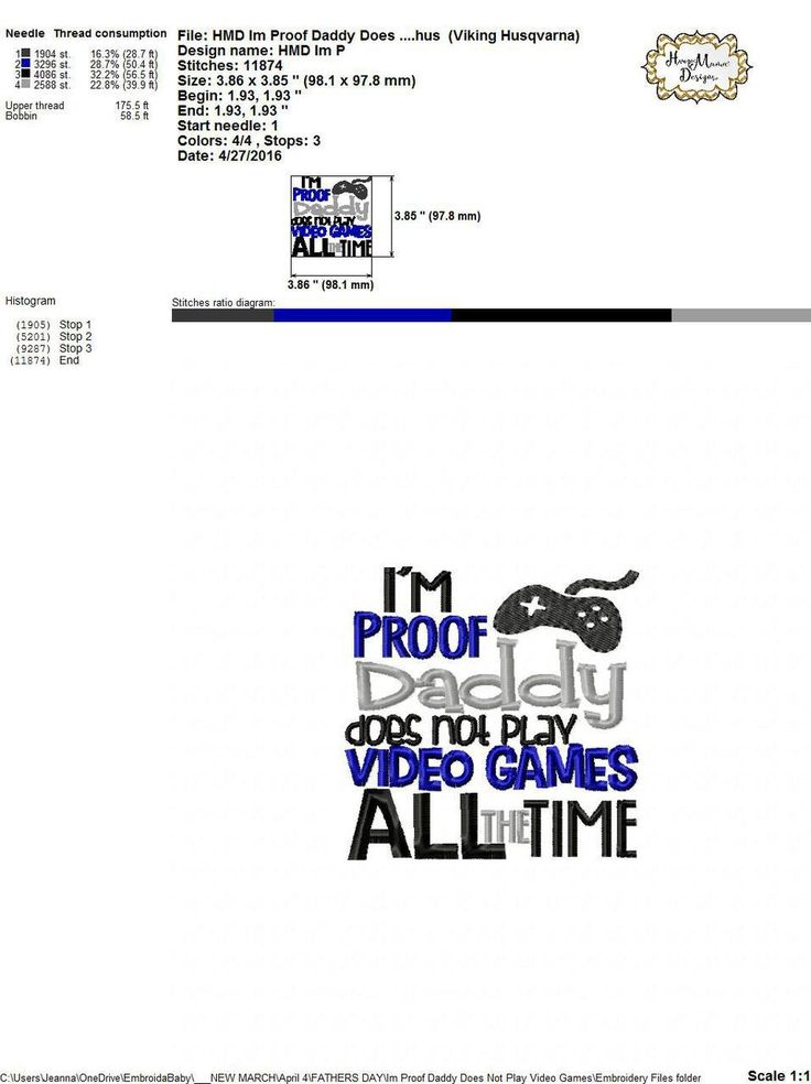 HoopMama Designs, LLC - I'm Proof Daddy Doesn't Play Video Games All The Time - 4x4 5x7 6x10, $3.99 (http://hoopmamadesigns.com/im-proof-daddy-doesnt-play-video-games-all-the-time-4x4-5x7-6x10/)