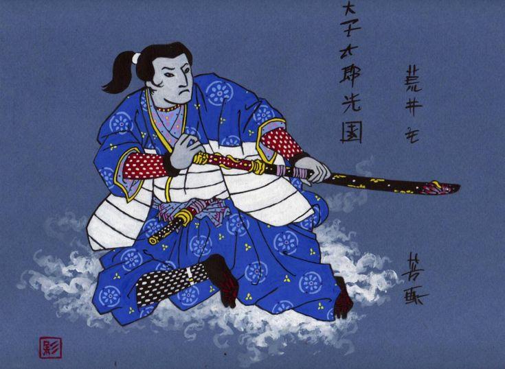 Les insultes, conte zen