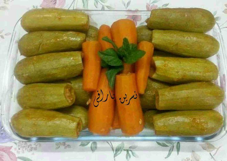 محاشي ولا أروع شكل وطعم ونكهة ملكة الطبخ زاكي In 2021 Main Dishes Vegetables Carrots