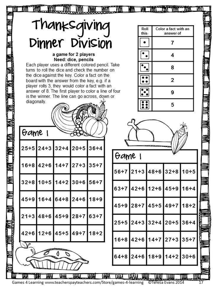 No Prep math game from Thanksgiving Math Games Fourth Grade by Games 4 Learning - printable math board games and print and play games sheets $