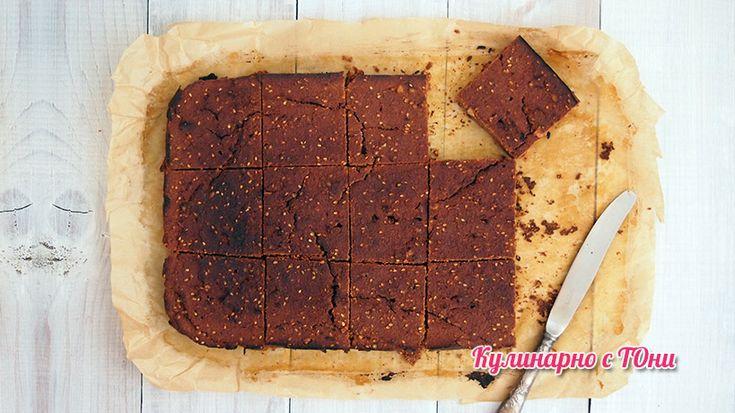 Райско брауни – веган, без глутен и какао