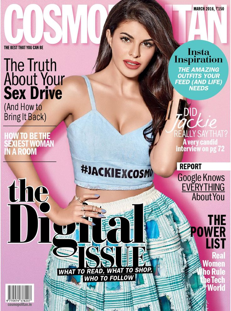 Actress Jacqueline Fernandez for Cosmopolitan India (March 2016)
