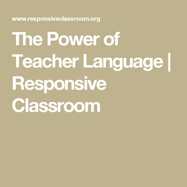 the power of teaching When i first started teachingi was afraid to show weakness in the classroom i thought not knowing the answer to a grammatical question or the but underneath all the pedagogical verbiage, education has and always will be powered by human connection an electric connection that jolts you.