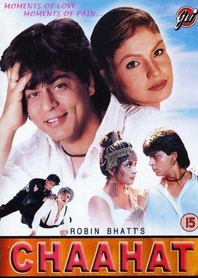Shahrukh Khan and Pooja Bhatt - Chaahat (1996)