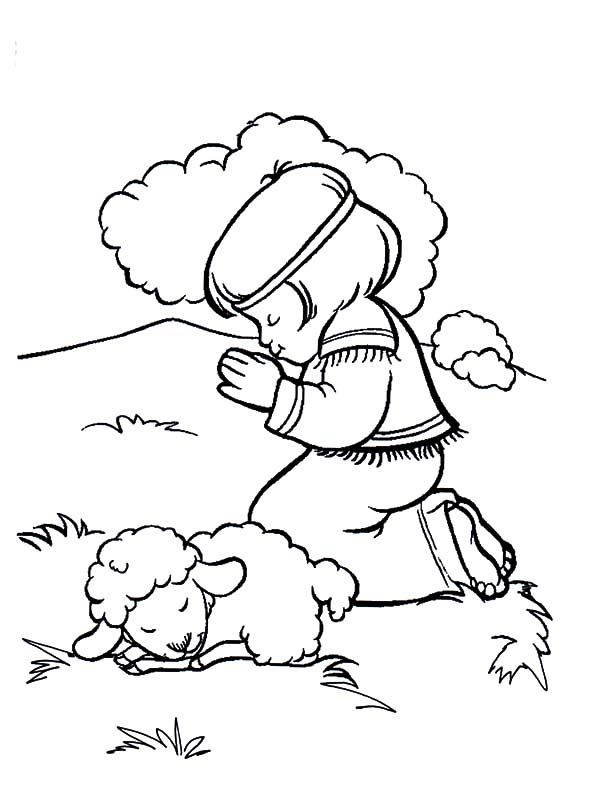 David The Shepherd Boy David The Shepherd Boy Pray In The