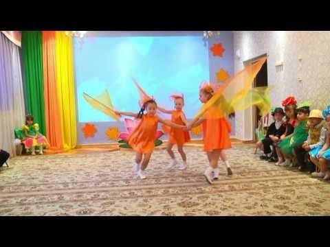 Чародей-листопад (Видео Валерии Вержаковой) - YouTube