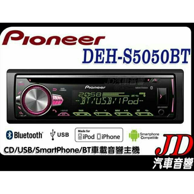 Saya menjual New Model.....Singledin Pioneer DEH S5050BT seharga Rp1.800.000. Dapatkan produk ini hanya di Shopee! https://shopee.co.id/panorama76/586168239/ #ShopeeID