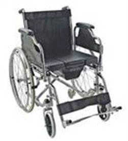 Engelli Arabası                            (AC-1011)
