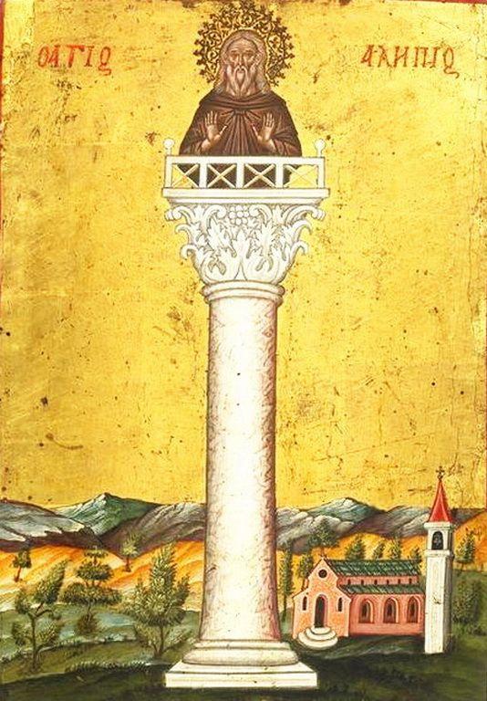 Τζάνες Εμμανουήλ-Άγιος Αλύπιος, 1661.jpg (534×768)