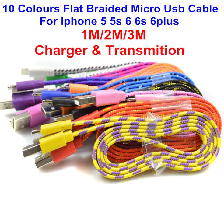 Flat Braided Cable : M colours flat braided fabic woven micro usb