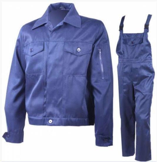 Рабочая одежда спецодежда куртка