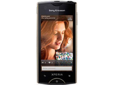เปรียบเทียบราคา เช็คราคาล่าสุด SONY Xperia ray | Priceprice.com