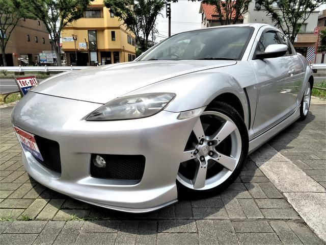 Mazad Rx 8 2004 For Sale In 2020 Japanese Used Cars Mazda Used Cars