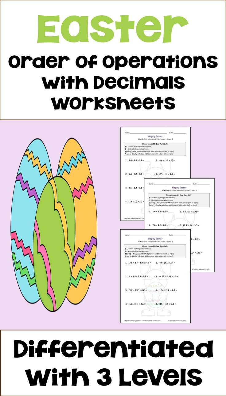 Easter Math makes learning fun for kids with these 3 themed Easter  worksheets. These differentiated worksheets cover orde…   Easter math [ 1288 x 736 Pixel ]