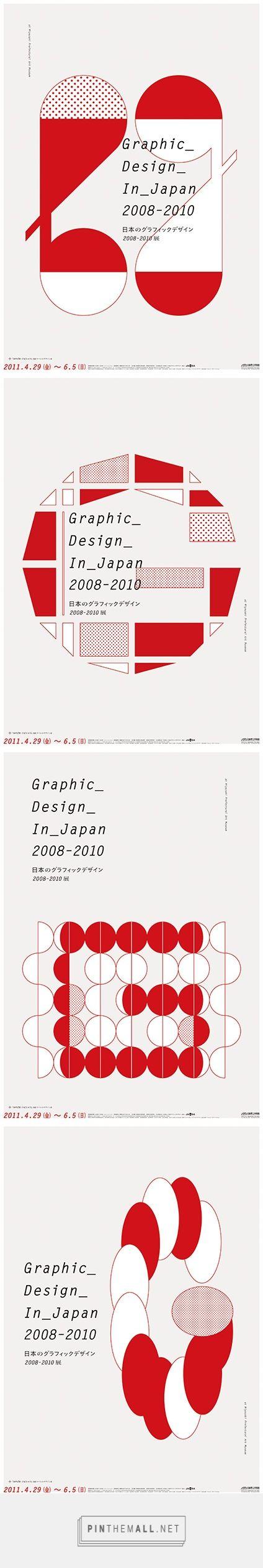 room-composite.com   日本のグラフィックデザイン2008–2010展 - created via https://pinthemall.net