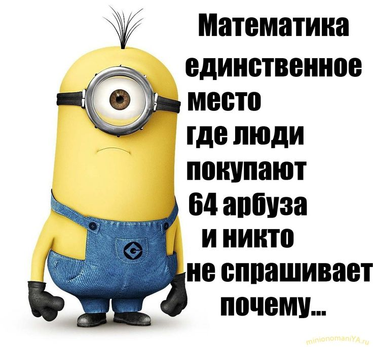 Новые картинки с надписями вконтакте