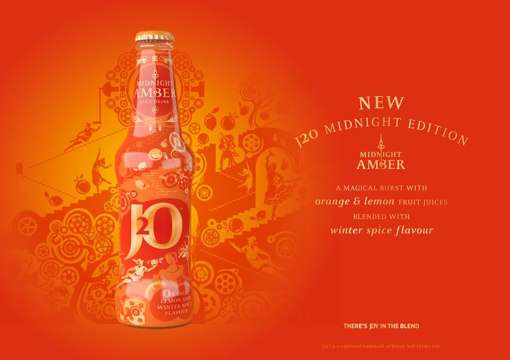 J2O Midnight Edition – Midnight Amber – Limited Edition Winter 2015 Juice Drink j2o Britvic