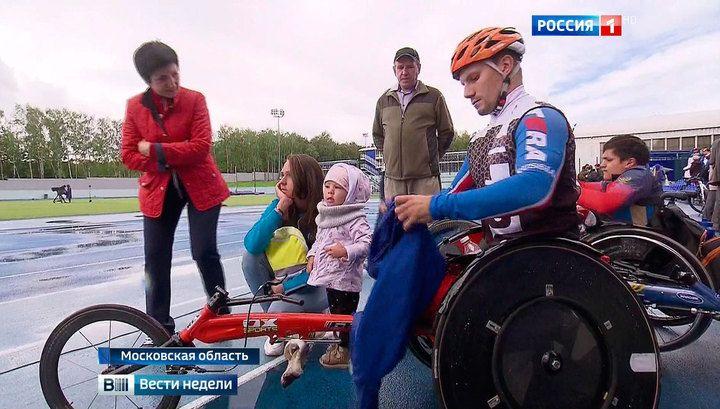 Российские паралимпийцы бьют мировые рекорды и без Рио | 24инфо.рф