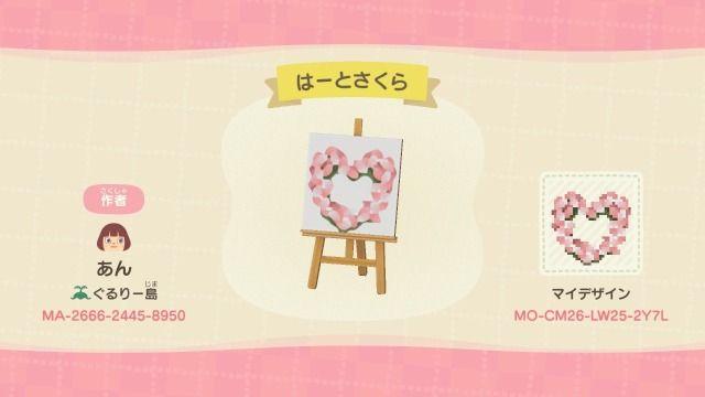 Pin By Mimi Moran On Animal Crossing Animal Crossing Animal Crossing 3ds New Animal Crossing