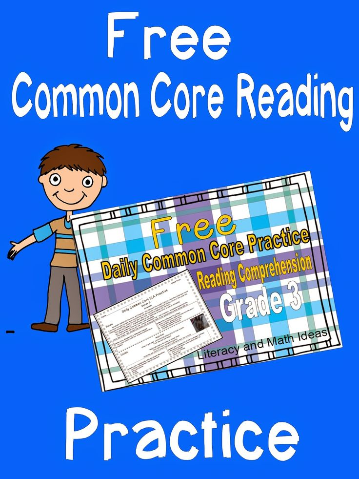 Common core reading worksheets
