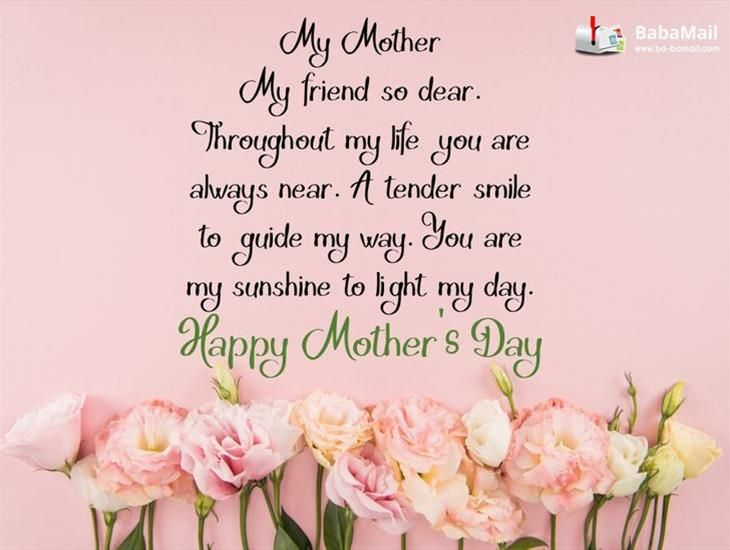 A Poem For You My Dearest Mother With Images Happy Mothers Day